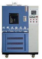 重力對流式熱老化試驗箱/強製通風式熱老化試驗箱