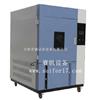 SN-900太原氙灯耐老化试验箱|忻州氙弧灯耐老化试验箱|运城光老化试验箱