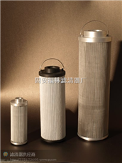 2600R025W/HC贺德克液压滤芯
