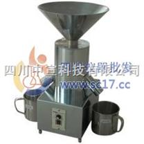 高精度離心式分樣器 LXFY-2