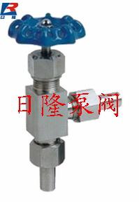焊接針型閥