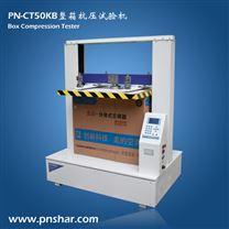 整箱抗壓試驗機(標準型)