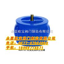 HCH71XT對夾式消聲止回閥 單向閥止回閥 歐寶直銷