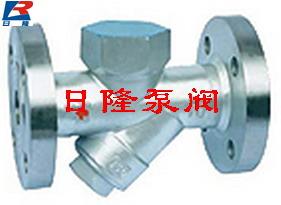 Y型式热动力式(圆盘式)蒸汽疏水阀