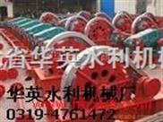 中国专业厂家生产螺杆式启闭机-华英水利