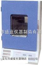 HZ-9610KB冷冻震荡培养箱
