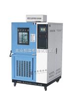 北京臭氧老化試驗機/北京橡膠老化試驗機