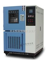 換氣老化試驗箱-北京換氣老化試驗箱廠家