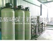 上海電鍍廠純水betway必威手機版官網,金屬清洗用超純水