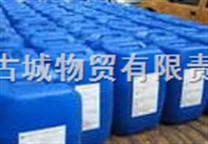 亚什兰清洗剂MTSC300(碱性)