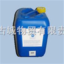 纳尔科清洗剂OSM731