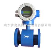 測汙水自來水電磁流量計專業生產廠家電磁流量計