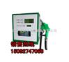 【车载电子加油机】车载电子加油机厂家 车载电子加油机价格
