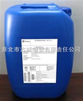 贝迪清洗剂MCT511