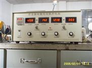 脉冲电镀电源 整流器 可调直流电源