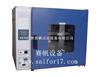 DHG-9075A干燥烘箱厂家|恒温干燥箱厂家|电热鼓风干燥烘箱厂家