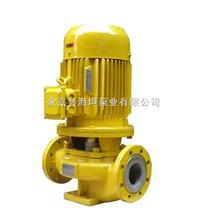山东GBL型浓硫酸管道泵,衬氟塑料管道泵