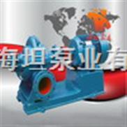上海S、SH型中开式单级双吸离心泵,不锈钢化工离心泵