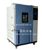 DWX-225低温试验箱|低温试验机|低温检测实验箱