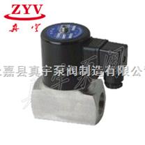 ZCT不锈钢电磁阀