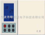 壁挂炉温控器YH-010b