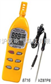 温度/湿度/露点/湿球温湿度仪AZ8716