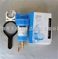 水垢過濾器/水垢去除器/水垢抑製器