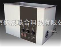 小型超聲波清洗器