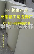 灰色PPH棒,PPR棒,PPB棒,PP-H棒生产商,