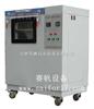 FUS-500防锈油脂湿热试验机厂家|防锈油脂(湿热)试验箱厂家|赛帆环试