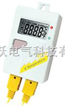 AZ8829 溫濕度記錄儀