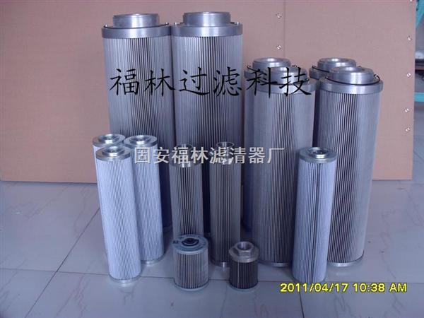 (福林)G-143*790A20液压站不锈钢滤芯
