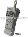AZ77535手持式二氧化碳检测仪(含溫/溼度)