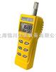 AZ7755手持式二氧化碳检测仪计含温湿度