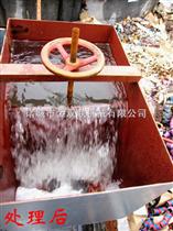 造纸废水悬浮物去除设备