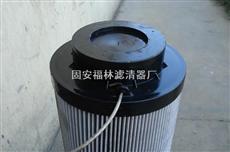1300R010BN/HC贺德克液压滤芯