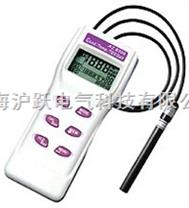 AZ8305 TDS/電導率/鹽度儀