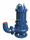 WQ、QW型无堵塞污水潜水泵