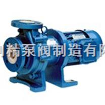 CQB-F型磁力氟塑料泵