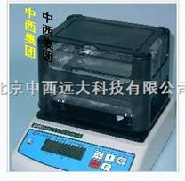 塑料密度計/塑料密度儀/塑料比重計/塑料比重儀 型號:STD-MH-200A