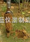土壤采样器SLT-400