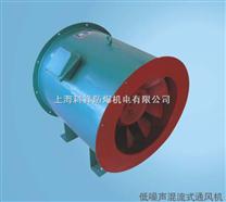 上海低噪声混流风机厂、SWF低噪声混流式通风机、混流风机价格