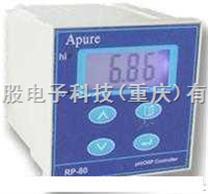 重庆工业进口在线酸碱度PH计控制器