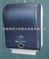 自动感应纸巾机