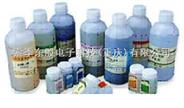 PH/ORP/電導/電極填充液及保養液標準液試劑