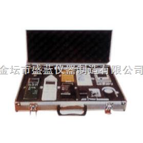 空气质量检测箱