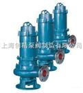 WQP、QWP型耐腐蚀污水潜水泵