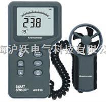 風速計AR836