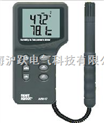 数字式温湿度计AR847+