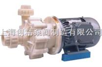 FS型耐腐蚀工程塑料泵